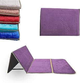 ZenHeart 折叠便携式冥想瑜伽运动垫 符合人体工程学的背部支撑地板椅 Tapis 瑜伽 儿童椅 家庭椅 户外垫 健身垫 适用于地板游戏椅 舒适