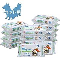 [Amazon.co.jp限定]Iris Ohyama爱丽思欧雅玛 抽拉式湿巾 宠物用 80枚×15袋 (整箱贩卖)
