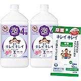 キレイキレイ KireiKirei 药用 泡沫洗手液 花香皂香 替换装 800毫升×2个+酒精消菌贴