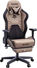 AutoFull 游戏椅办公椅办公桌椅带人体工程学腰部支撑,赛车风格 PU 皮革 PC 高背可调节旋转任务椅,带脚踏板,棕色。