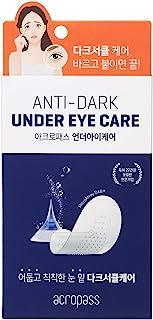 [Acropass]防黑眼部护理微针补丁