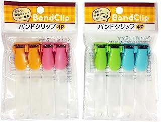 nakatohi 带夹子4P 10个装 436-FSP