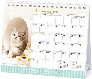 2021年 小猫(桌面)日历 1000115879 vol.021