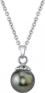 珍珠 SOURCE 14K 金圆形黑塔希提南海养殖珍珠悉尼吊坠女士项链