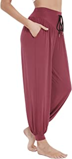 Sykooria 女式哈伦瑜伽裤宽松运动裤 健身慢跑裤 舒适休闲裤 带口袋
