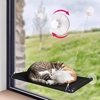 fophop 大型猫窗栖息地 - 猫吊床窗座架,26 英寸耐用猫座,适用于两只大型猫,重型螺丝吸盘*承重高达 60 磅