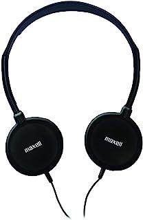 Maxell Hp-200f 便携式轻质耳机