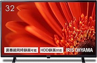 Iris Ohyama 32V型 高清液晶电视 LT-32C320B 黑色