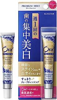 Ora2 美白 牙膏 优质去渍 薄荷味 17克