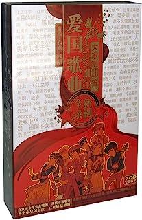 爱国歌曲大家唱100首(7CD)