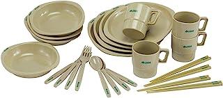 商标(LOGOS) 餐具 带筷子的餐具套装4人用 带收纳袋