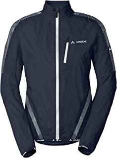 Vaude 女士 Luminum Performance 夹克防雨夹克适用于骑行运动夹克