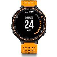 GARMIN 佳明 Forerunner235 橙黑色 中性 光电心率GPS运动跑步腕表 户外智能骑行手表
