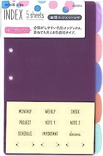 Raymay Fujii 系统手账用替换纸 decona 索引 迷你5尺寸 彩色透明 HMR518