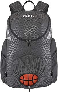 Road Trip 2.0 篮球背包(灰色)运动运动包,内置隔层,适用于篮球、鞋、水