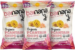 Barnana Organic Plantain Chips - Himalayan Pink Salt- 5 Ounce, 3 Pack Plantains - Barnana Salty, Crunchy, Thick Sliced Sna...