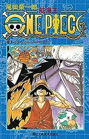 航海王/One Piece/海贼王(卷10:OK,Let's STAND UP!) (一场追逐自由与梦想的伟大航程,一部诠释友情与信念的热血史诗!全球发行量超过4亿7008万本,吉尼斯世界记录保持者!)