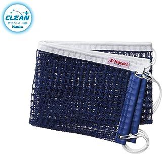 Nittaku 乒乓球 网 抗车轮 *规格 硬式* 乒乓球网 清洁 NT3515
