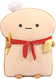 ARELUX 趣味吐司切片面包枕,面包形状毛绒抱枕套带红色围巾,柔软吐司食品沙发靠垫家居装饰,儿童生日,情人节,圣诞节礼物