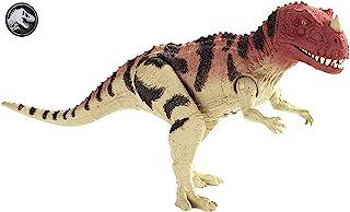 Jurassic World Toys 侏罗纪世界长尾类恐龙