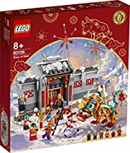 "[Lego 乐高] 亚洲节日 ""年的故事"" 80106"