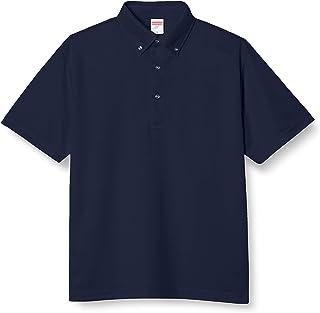 (UnitedAthle) UnitedAthle 4.1 盎司(约 201.28 克) 干爽运动衫 Polo 衫(钮扣式) 592001 [男式]