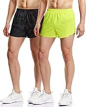ATHLIO 1 或 2 件装男士跑步短裤,3 英寸(约 7.6 厘米)速干网眼运动短裤,健身房训练锻炼短裤带口袋