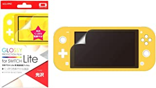 Nintendo 任天堂 Switch Lite 用液晶保护膜 光泽型 透明 可重新粘贴 防止划伤 零气泡 日本制造商