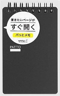 Midori 记事本 环锭记事本 黑色5本套装 11555006