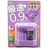 Kutsuwa Stad 削笔刀 电动 Spimo 电池式 紫色 RS032PU