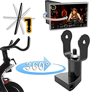 Peloton Bike 屏幕显示器调节器(不兼容Peloton Bike +)