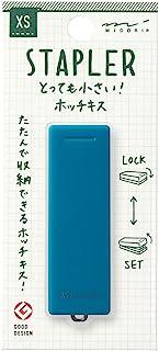 MIDORI XS 小型订书机 青