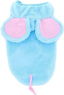 Petio 变身连帽卫衣 老鼠 XS 尺寸