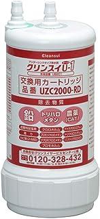 三菱化学 可菱 琥珀型 替换车架 UZC2000-RD