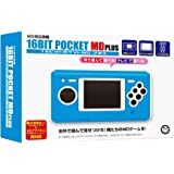 【TGS】(MD用互換機)16位口袋MD加(附帶*AC適配器)【16BIT POCKET MD PLUS】 - MD