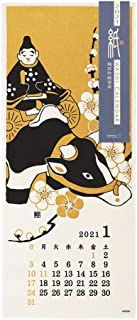 Designphil MIDORI 2021年 日历 壁挂式 日本越前和纸 风物图案 L号 31026006