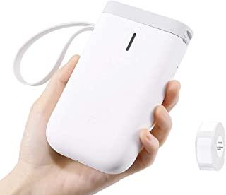 便携式手持热标签打印机标签机迷你智能标签机连接USB线适用于家庭办公室学校超市商店