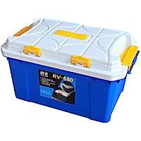 Yuecar 悦卡 新款汽车收纳箱置物箱车载整理箱车用整理盒 后备箱储物箱 (白盖+蓝色箱体(4室1厅天空蓝))
