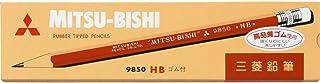 三菱铅笔 带橡皮擦铅笔 9850 HB 1打 K9850HB