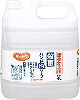 哈维纳斯 *洗手液 4L