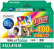On Inkujietsuto Wpl400va 400 件 Fujifilm 噴墨紙 紙 卡薩.