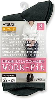 ATSUGI 厚木 女袜 WORK Fit 罗纹短袜 (脚踝上长度) 〈3双装〉