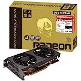 玄人志向 AMD Radeon RX5700XT 搭载显卡 GDDR6 原创风扇型号RD-RX5700XT-E8GB/D…