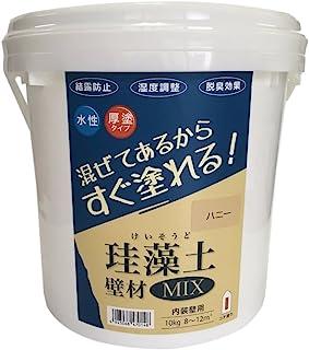 Fujiwara化学 内饰调湿性加工涂料 硅藻土壁材MIX 蜜蜂 10kg -