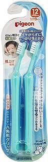 乳牙保养 加工* [対象] 12ヶ月 ~ 蓝色