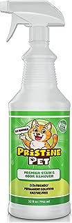 Pristine 宠物猫* 32 盎司瓶装