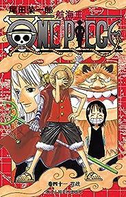 航海王/One Piece/海贼王(卷41:宣战) (一场追逐自由与梦想的伟大航程,一部诠释友情与信念的热血史诗!全球发行量超过4亿8000万本,吉尼斯世界记录保持者!)
