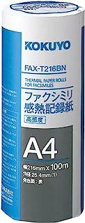 国誉 传真感热记录纸 A4 FAX-K210B parent 216×88mm 芯径25.4mm