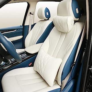 LUNDA 豪华汽车颈枕 汽车旅行颈枕 坐垫支撑 纳帕皮革 适用于 Mercedes Benz S 级头枕(米色)