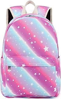 """学龄前背包,女童幼儿背包,幼儿园书包 Y0093 Rainbow Star-Pink 14.2""""x4.5""""x10.2"""""""